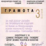 86 design2005