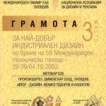 87 design2003